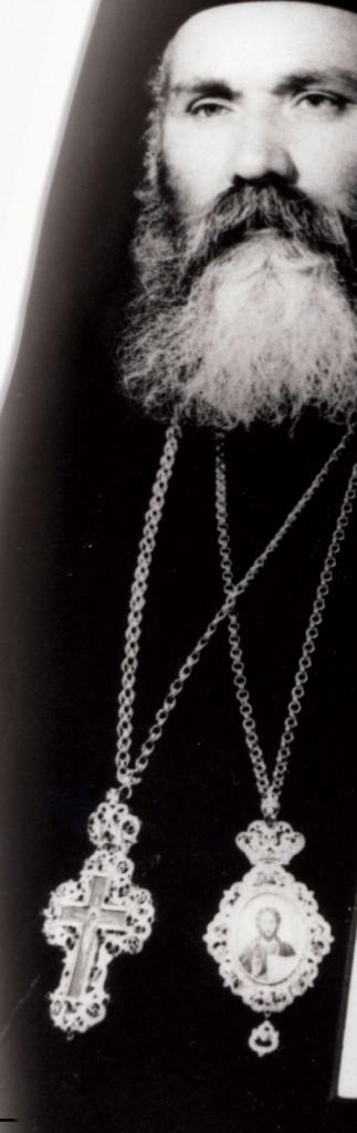 Μητροπολίτης Πειραιώς και Σαλαμίνος των Γνησίων Ορθοδόξων Χριστιανών, κυρός Γερόντιο Α΄